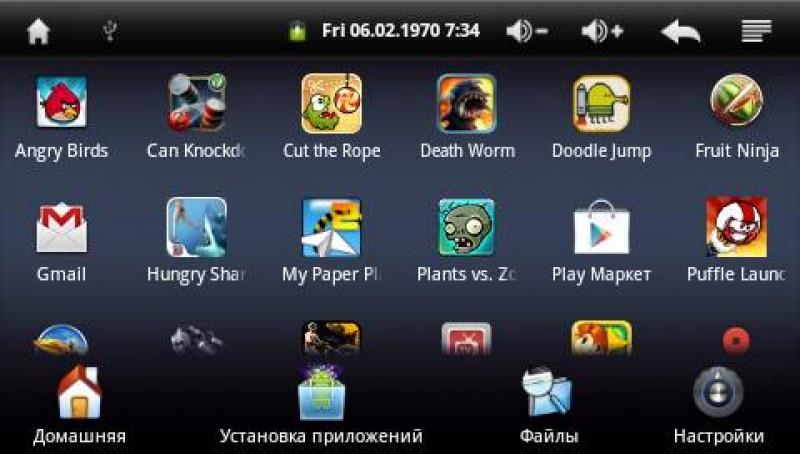 Эмуляторы Консолей Андроид 2.3